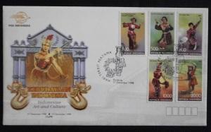 SHP seri Kebudayaan Indonesia tahun 1998