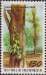 Prangko Puspa tahun 1995 - Cendana, Nusa Tenggara Timur