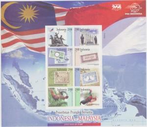 MS JIS tahun 2011 Indonesia - Malaysia