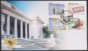 SHP JIS tahun 2011 Indonesia - Malaysia #1