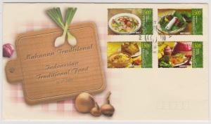 SHP Prangko seri Makanan Tradisional tahun 2005